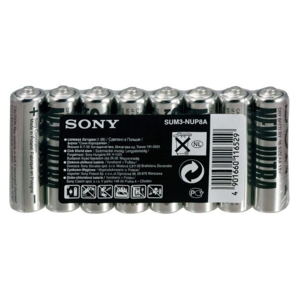 باتری قلمی سونی 10 بسته 40 عددی (کارتنی)