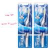 مسواک اورال بی مدل 3D White Luxe بسته 72 عددی (کارتنی)