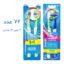 مسواک دوقلو اورال بی مدل Complete 5 way clean بسته 72 عددی (کارتنی)